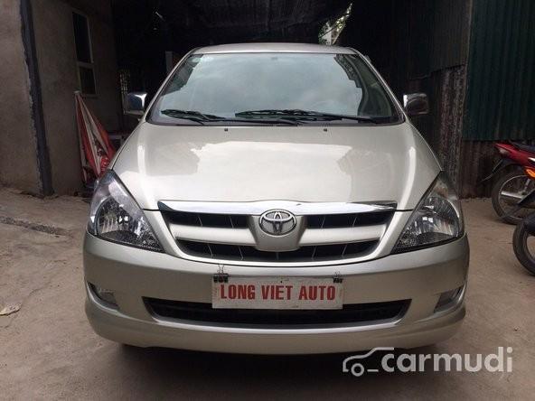 Bán ô tô Toyota Innova 2.0G MT đời 2008 đã đi 45000 km