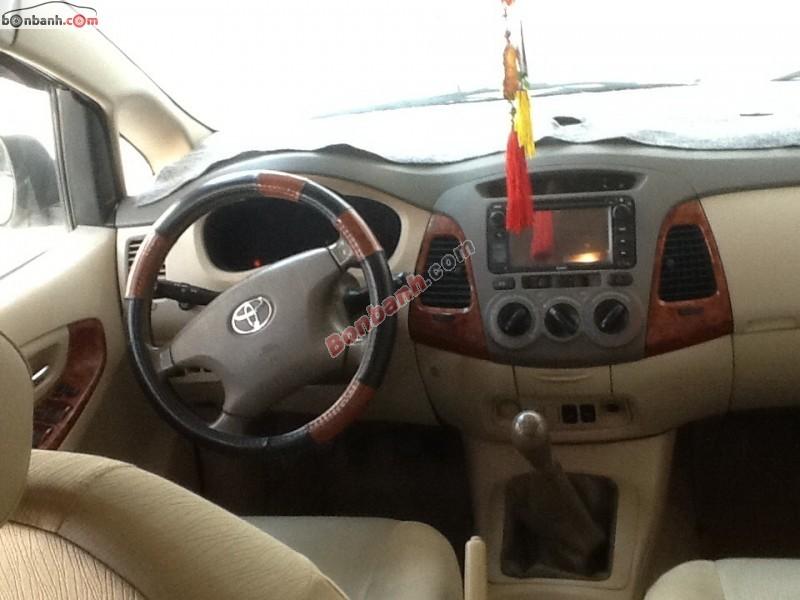 Cần bán lại xe Toyota Innova G đời 2007, giá 475 triệu