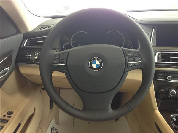 Xe BMW 7 Series 730LI  2015