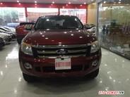 Bán Ford Probe đời 2012, số sàn, 545tr giá 545 triệu tại Phú Thọ