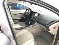 Bán xe Ford Focus Sedan 2015, màu nâu, 730 triệu