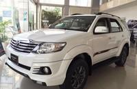 Bán Toyota Fortuner G đời 2015, màu trắng, giá chỉ 999 triệu giá 999 triệu tại Tp.HCM