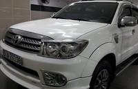 Bán Toyota Fortuner 2.7 V-TRD Sportivo đời 2012, màu trắng giá 875 triệu tại Tp.HCM