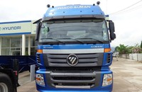 Mua bán xe đầu kéo Thaco Auman FV380 trả góp tại Bà Rịa Vũng Tàu,xe đầu kéo FV380 màu xanh ở BRVT liên hệ 0939 394 505 giá 999 triệu tại BR-Vũng Tàu