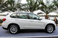 Cần bán BMW X5 xDrive 35i sản xuất 2015, màu trắng, hỗ trợ 100% thuế trước bạ giá 3 tỷ 648 tr tại Tp.HCM