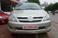 Bán xe ô tô Toyota Innova G năm 2007, màu bạc, TN chính chủ biển HN giá 490 triệu tại Hà Nội