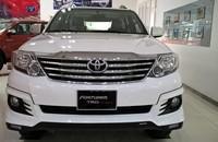 Toyota Fortuner TRD 2.7V (4x2) đời 2015, màu trắng, ưu đãi tốt giá 1 tỷ 82 tr tại Tp.HCM