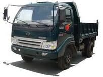 bán xe ben cửu long tmt KC6625D 4.5 tấn (4,5 tấn)=xe ben cửu long TMT 4.5 tấn/4,5 tấn