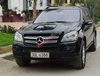 Bán Mercedes 450 đời 2006, màu đen, nhập khẩu, chính chủ