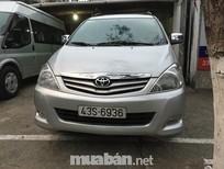 Bán ô tô Toyota Innova đời 2008, màu bạc, xe nhập, như mới, 535tr