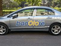Bán Honda Civic 2.0 đời 2008, màu bạc, xe nhập, chính chủ, giá chỉ 485 triệu