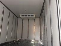 Xe đông lạnh Mitsubishi Fuso động cơ khỏe, thùng đạt độ âm sâu, mẫu mã đẹp, chất lượng quốc tế giá lại siêu rẻ