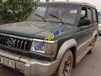 Cần bán Ford Everest đời 1995, màu xanh lam giá cạnh tranh