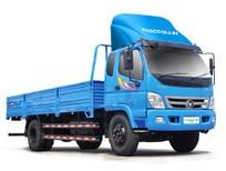 Xe tải Thaco ollin500B, 700C, 700B, 800A, 950A, Sản phẩm nâng tải