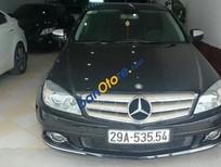 Bán Mercedes C200 đời 2007, màu đen, giá chỉ 576 triệu