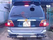 Bán ô tô Toyota Zace GL năm 2004 xe gia đình