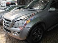 Cần bán xe Mercedes GL450 đời 2007, màu xám, nhập khẩu chính hãng