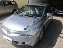 Bán Honda Civic 2.0 2006, màu bạc xe gia đình giá cạnh tranh
