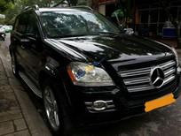 Bán xe Mercedes đời 2008, màu đen, nhập khẩu nguyên chiếc chính chủ
