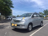Bán Toyota Innova G đời 2007, màu bạc