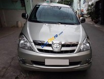 Bán Toyota Innova G đời 2007, màu bạc còn mới, 485 triệu