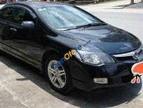 Bán Honda Civic 2.0AT đời 2008, màu đen, nhập khẩu chính hãng, giá chỉ 480 triệu