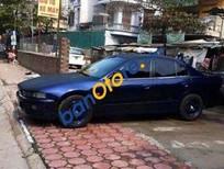 Cần bán xe Mitsubishi Galant MT đời 1998 giá 155tr