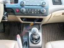 Xe Honda Civic 1.8 MT đời 2008, màu bạc chính chủ