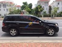 Cần bán lại xe Mercedes 450 đời 2007, màu đen, nhập khẩu chính hãng, xe gia đình