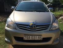 Cần bán Toyota Innova năm 2011, giá 635tr