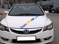 Bán Honda Civic đời 2011, màu trắng, giá 585tr