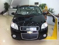 Cần bán xe Chevrolet Aveo MT đời 2016, màu đeN. HỖ TRỢ TRẢ GÓP. GIÁ TỐT NHẤT LH 0962951192