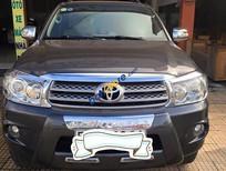 Cần bán xe Toyota Fortuner 2.7V đời 2011, màu xám