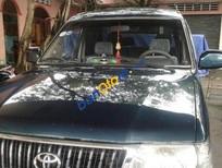 Bán ô tô Toyota Zace MT đời 2004, giá 347tr