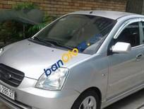 Cần bán xe Kia Morning AT năm 2007 giá 250tr