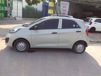 Bán xe Kia Morning Van 2012, màu kem (be), nhập khẩu, giá tốt