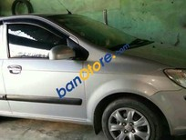 Bán Hyundai Getz MT đời 2009, giá chỉ 250 triệu