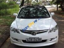 Bán Honda Civic AT đời 2007, màu trắng đã đi 60000 km