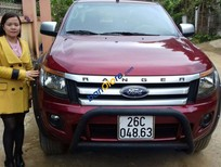 Bán Ford Ranger XLS AT đời 2015, màu đỏ