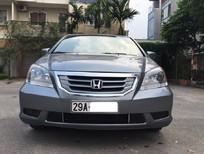 Cần bán Honda Odyssey AT đời 2008, màu xám, xe nhập, giá tốt