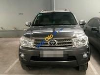 Cần bán xe cũ Toyota Fortuner G đời 2011 xe gia đình