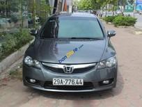Bán xe Honda Civic đời 2010, màu xám (ghi)