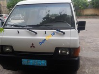 Bán xe Mitsubishi sản xuất 2000, màu trắng, xe nhập, 100 triệu