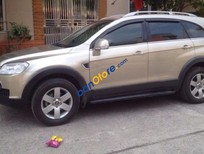Bán ô tô Chevrolet Captiva LTZ đời 2008 chính chủ, giá tốt