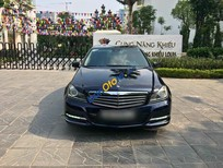 Bán xe cũ Mercedes C200 đời 2012 đăng ký lần đầu, màu đen xe gia đình, giá 910tr
