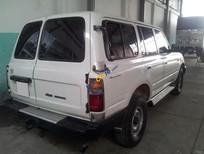Bán Toyota Land Cruiser 4500 đời 1993, màu trắng, nhập khẩu Nhật Bản