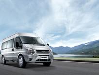 ford transit khuyến mại giá, phụ kiện, bảo hiểm, ford transit nha trang báo giá tốt, có xe giao ngay