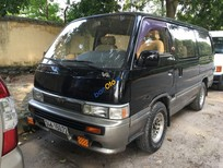 Bán xe cũ Nissan 300ZX đời 1989, nhập khẩu chính hãng chính chủ