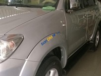 Bán xe cũ Kia Carnival đời 2008, màu bạc ít sử dụng, giá chỉ 300 triệu