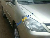 Cần bán xe Toyota Innova 2.0G đời 2008, màu vàng xe gia đình, giá chỉ 489 triệu